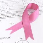 婦人科がん検診